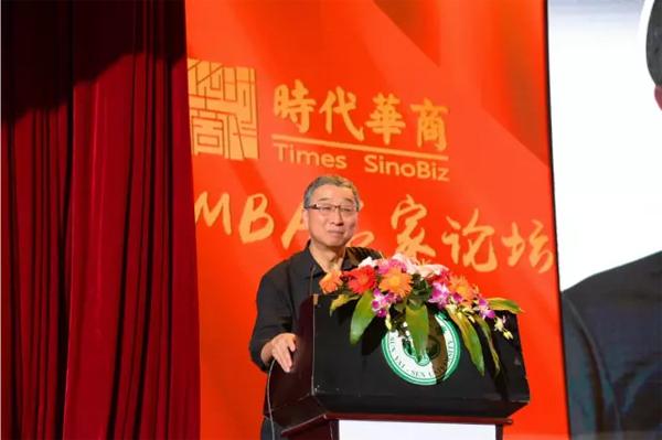 时代华商后EMBA名家论坛——赵林教授、冯仑先生问答环节精华摘要